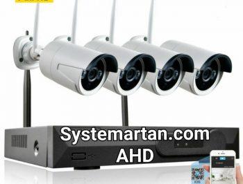 AHD|فروش دورربین AHD,قیمت ونصب دوربین مداربیسته AHDای اچ دی و خرید دوربین HDومعرفی دوربین مداربسته وای فای,خرید دوربین wifi